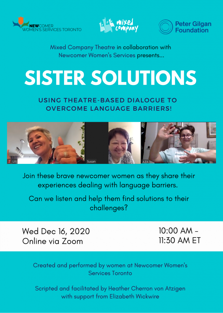 """The promotional poster for """"Sister Solutions"""" which includes details for the final performance."""