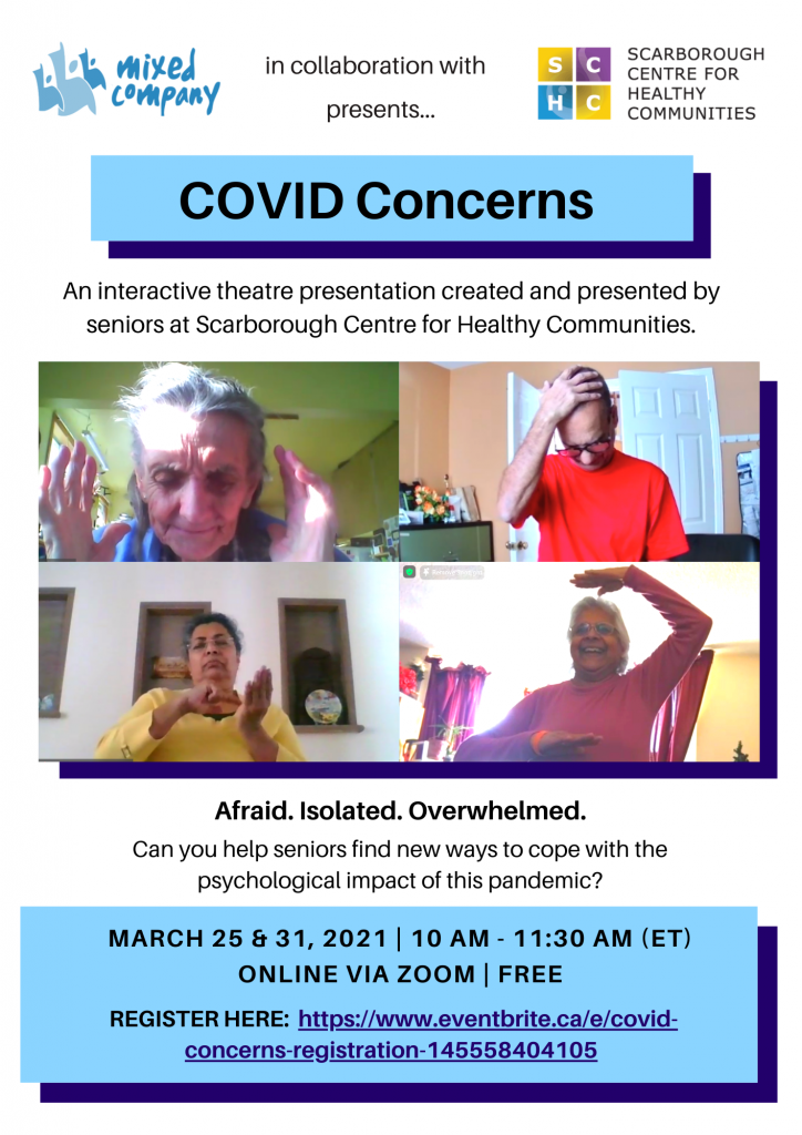 """The promotional poster for """"COVID Concerns"""" which includes details for the performances."""